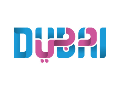 Dubai Tourismus
